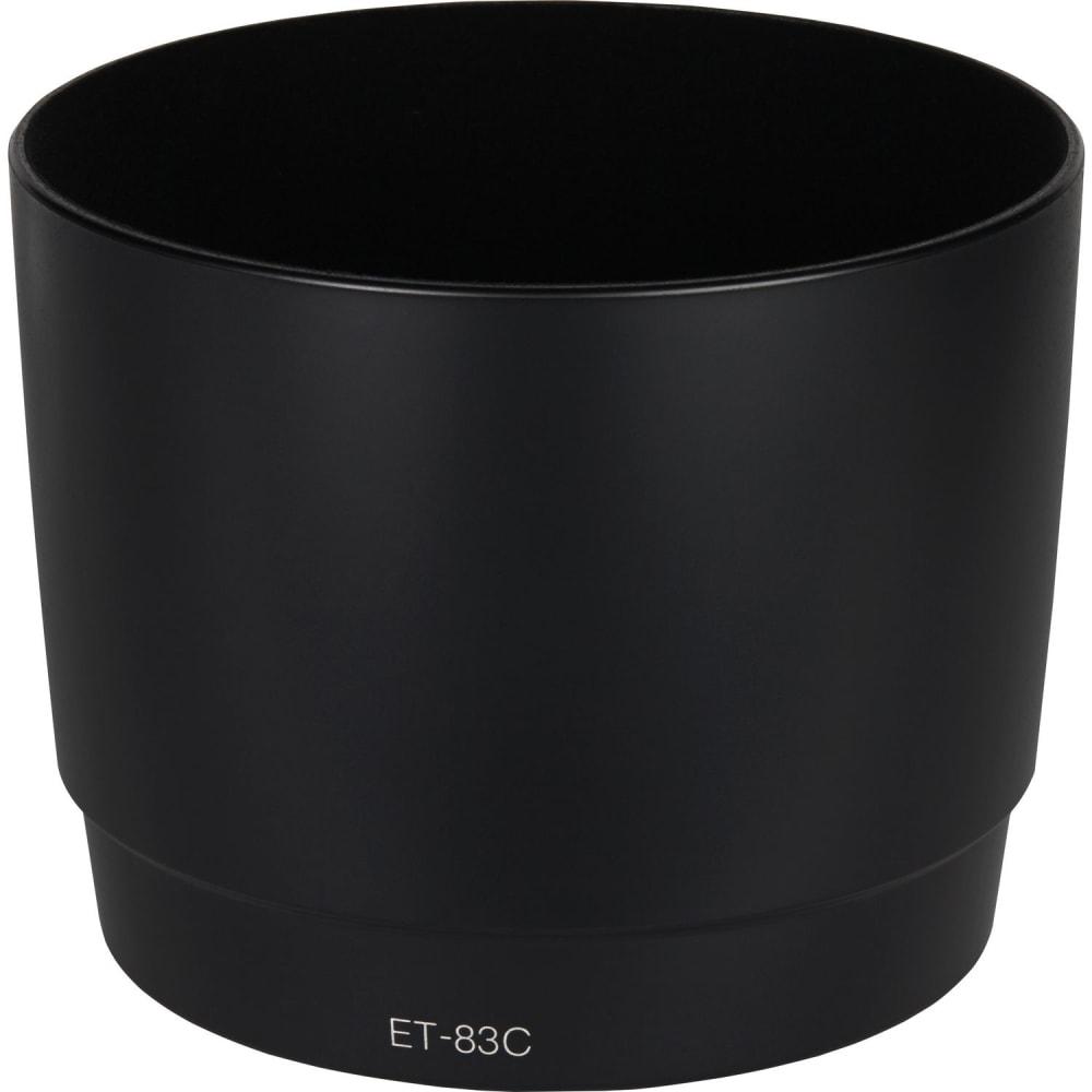CELLONIC® ET-83C Sonnenblende für Objektiv Canon EF 100-400 mm 1:4,5-5,6L IS USM, EF 100-400 mm 1:4,5-5,6L II IS USM Blende Gegenlichtblende
