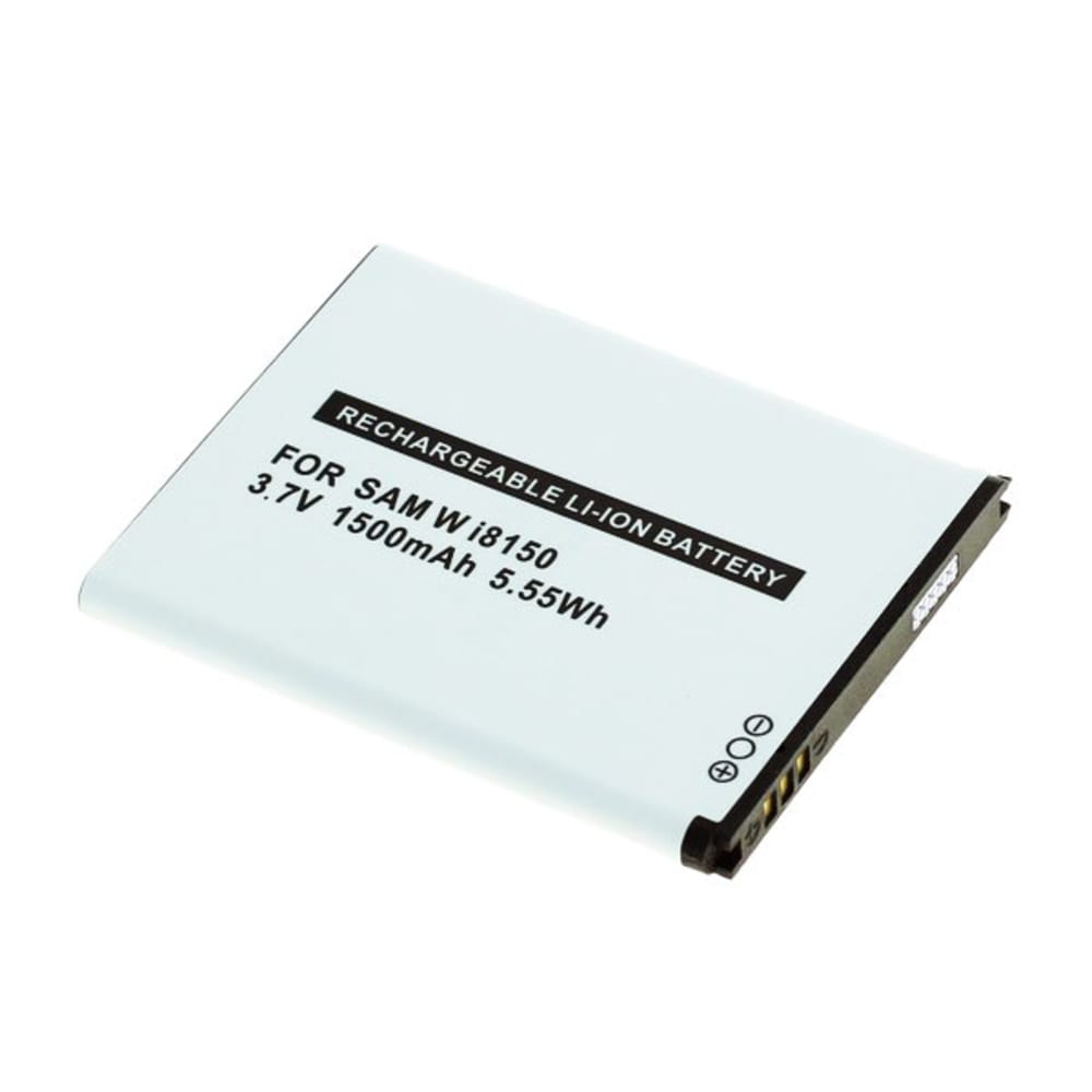 subtel® Phone Battery Replacement for Samsung Wave 3 / Galaxy Xcover / Omnia W - EB484659V 1500mAh