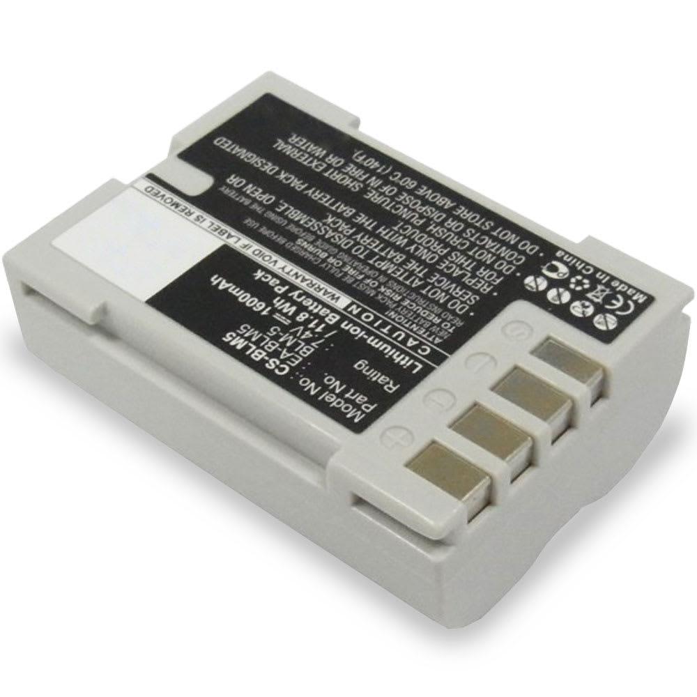 Batteri for Olympus E-520 E-510 E-500 E-5 E-3 E-1 E-330 E-300 E-30 C-8080 C-5060 C-7070 - BLM-1 BLM-5 1600mAh , BLM-1,BLM-5 reservebatteri