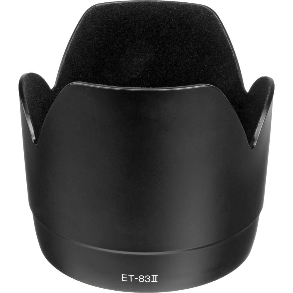 CELLONIC® ET-83 II Pare-soleil pour objectif Canon EF 70-200mm f/2.8L USM Parasoleil