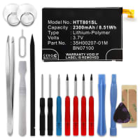 Battery for HTC One M7 - BN07100, 35H00207-01M (2300mAh) + Tool-kit, Replacement battery