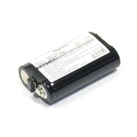 Batteria per PSION TEKLOGIX Workabout MX / RF (1600mAh)  A2802005204
