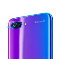 Lentille de protection caméra arrière Smartphone pour Huawei Honor 10 - Tempered Glass (Qualité HD / Film de protection en verre trempé / 0,33mm / 9H)