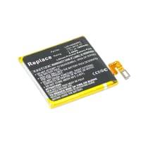 Batterie pour Sony Xperia Ion LT28h (1800mAh) LIS1485ERPC