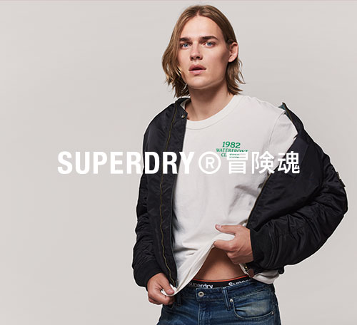 Superdry: Neue Kollektion