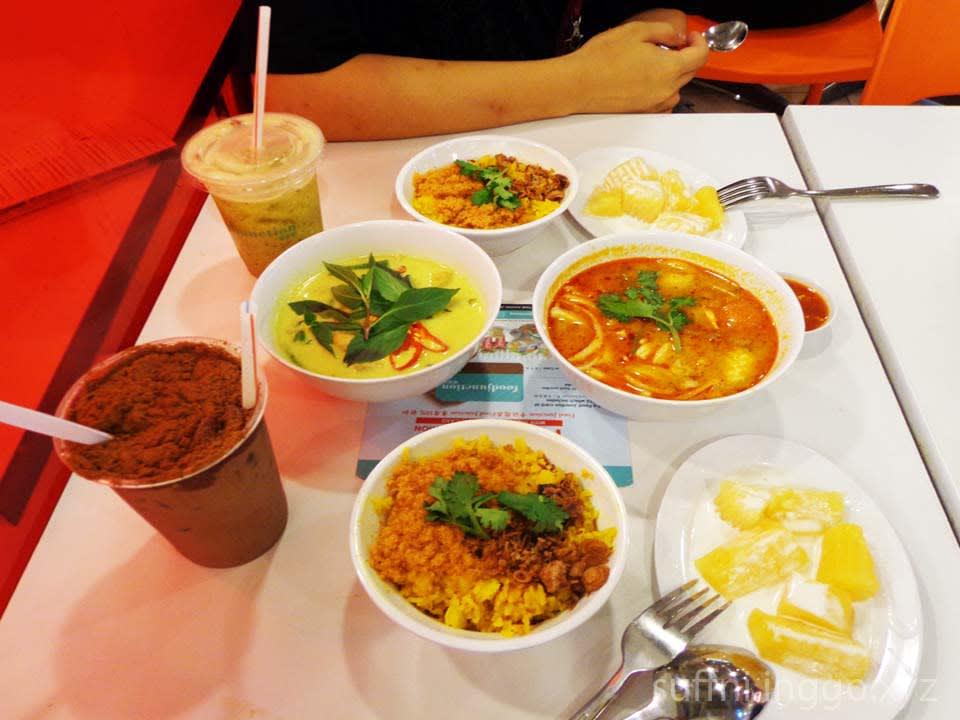 funan thai food