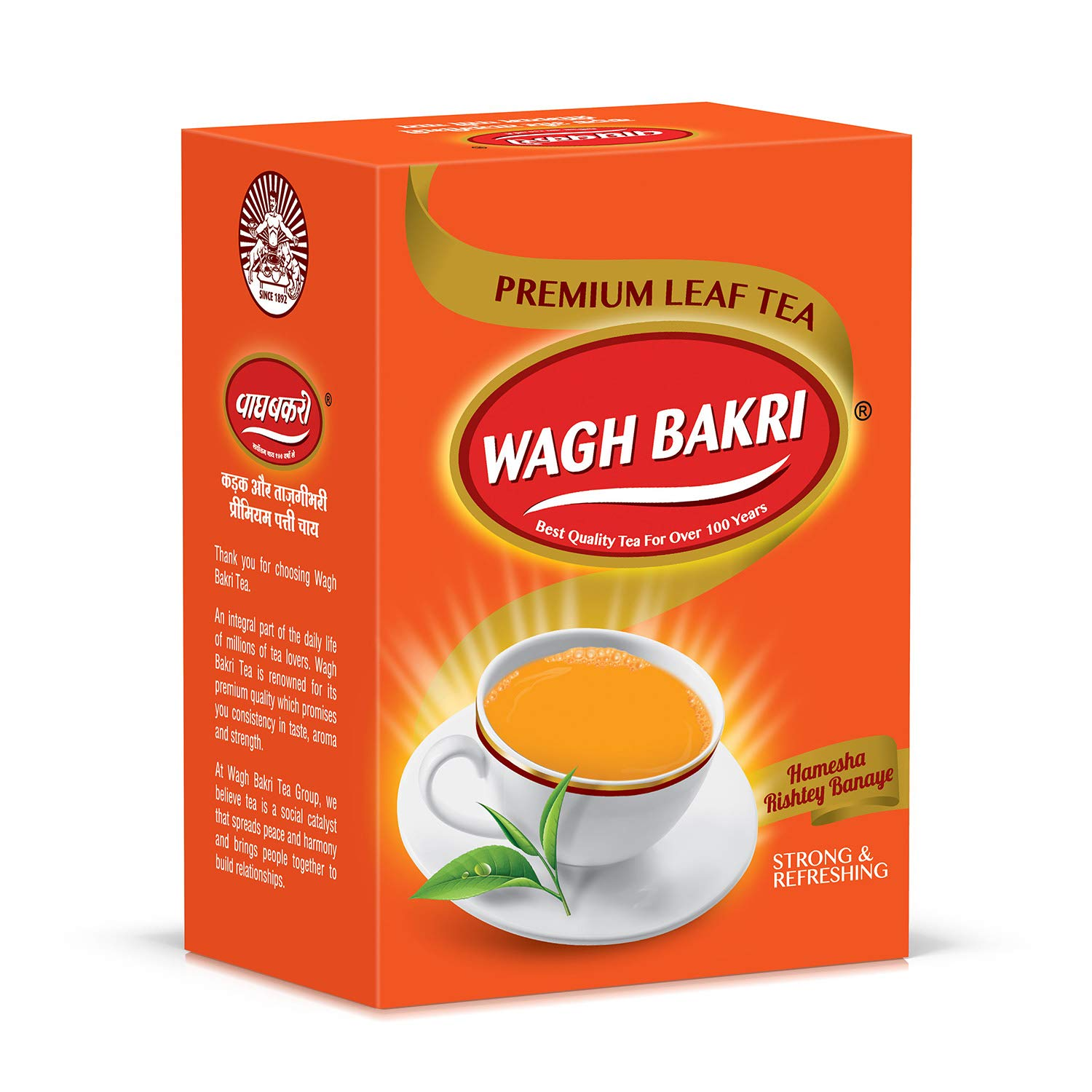 WAGH BAKRI TEA (500 GM)