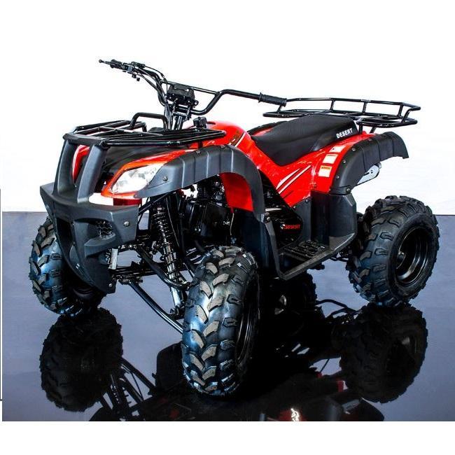 RPS Desert Full Size 150 ATV w/Automatic Transmission W/Reverse