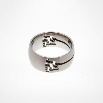 Cut Out Ring
