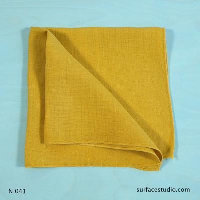 N 041 Yellow Solid Napkin