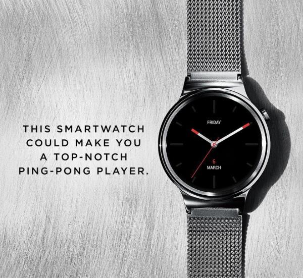 Huawei Watches - Veronique Zanettin