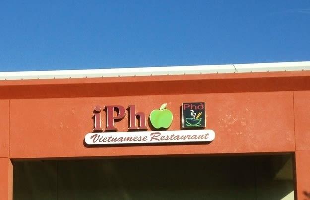 iphone-restoran_elob0k