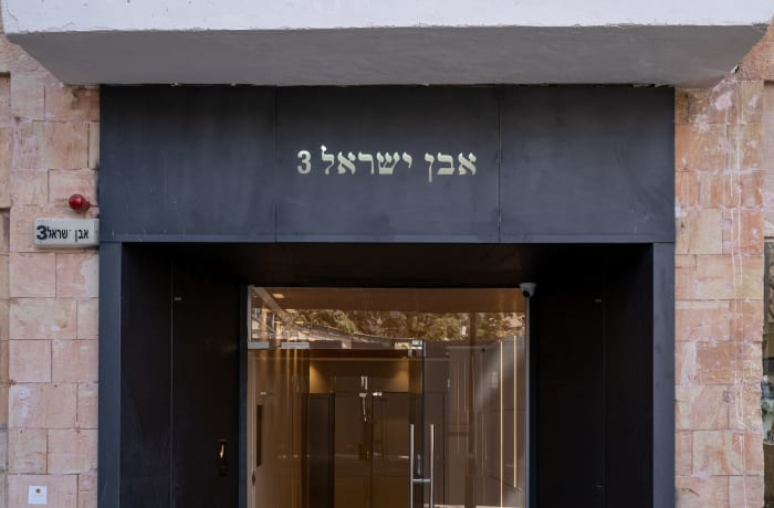 Apartment in Stylish Even Israel VII, City Center - 24