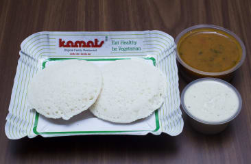 Kamaths | Home delivery | Order online | Sai Baba Industrial