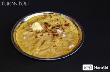 Aamhi Marathi | Home delivery | Order online | Manjalpur