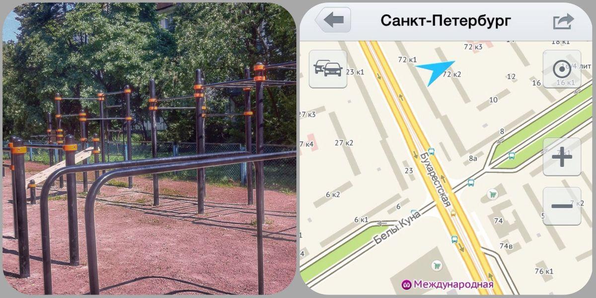 Saint Petersburg - Outdoor Gym - Ул Бухарестская