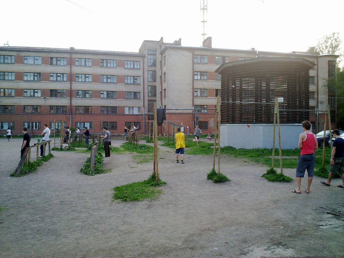 Saint Petersburg - Street Workout Park - Лесной Проспект