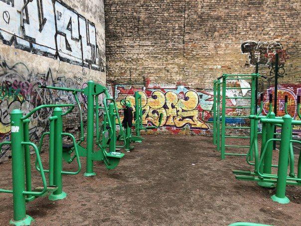 Saint Petersburg - Street Workout Park - Maa Durga Ashram