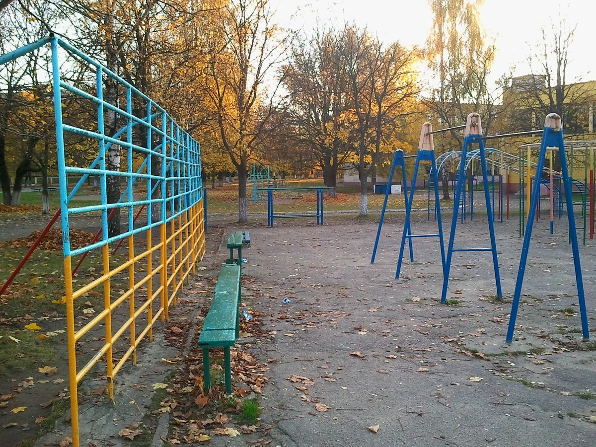 Minsk - Aire de Fitness - Восточная Улица