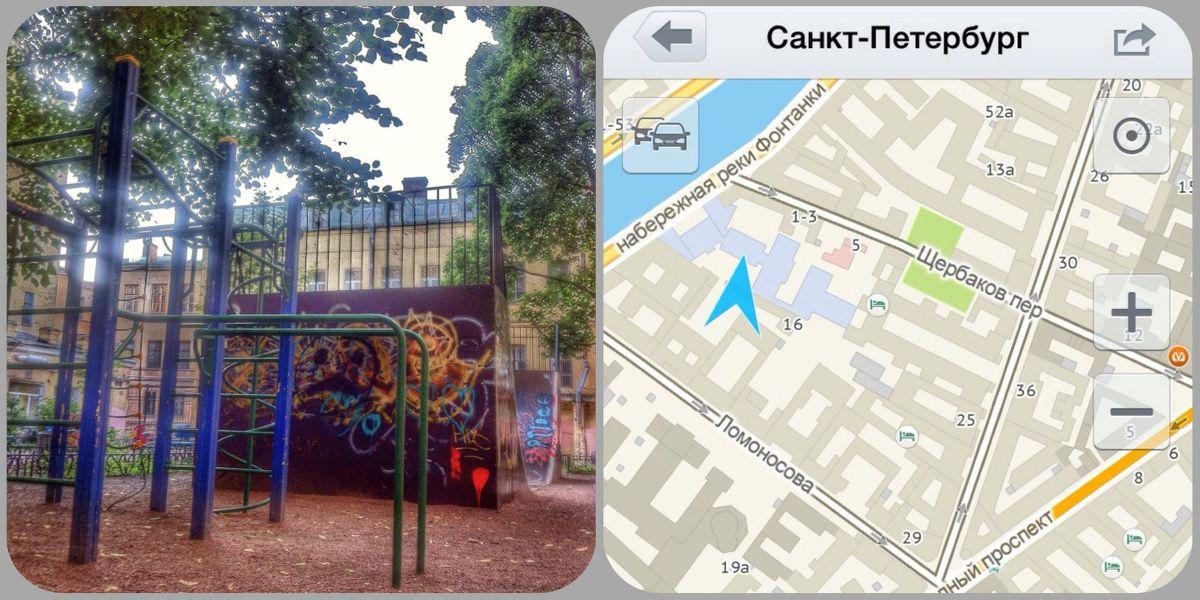 Saint Petersburg - Street Workout Park - Улица Ломоносова