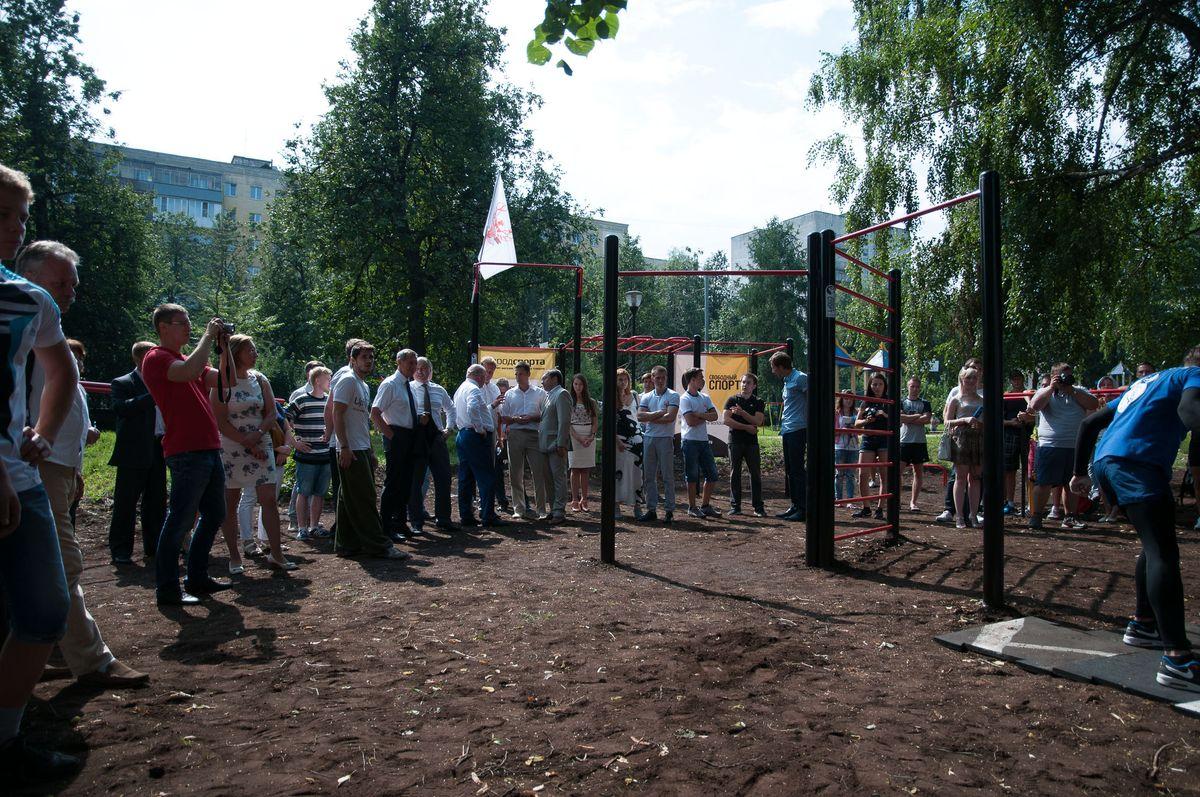 Nizhny Novgorod - Calisthenics Park - De Kas