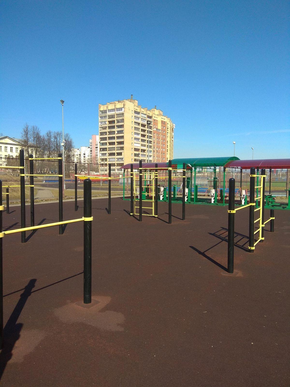 Minsk - Street Workout Park - Полевая Улица