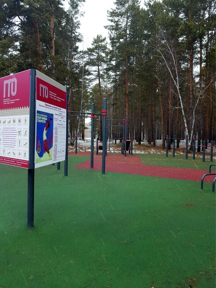 Angarsk - Street Workout Park - Angarsk State Technical Academy