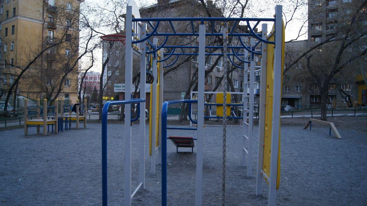 Novosibirsk - Fitness Park - Улица Советская