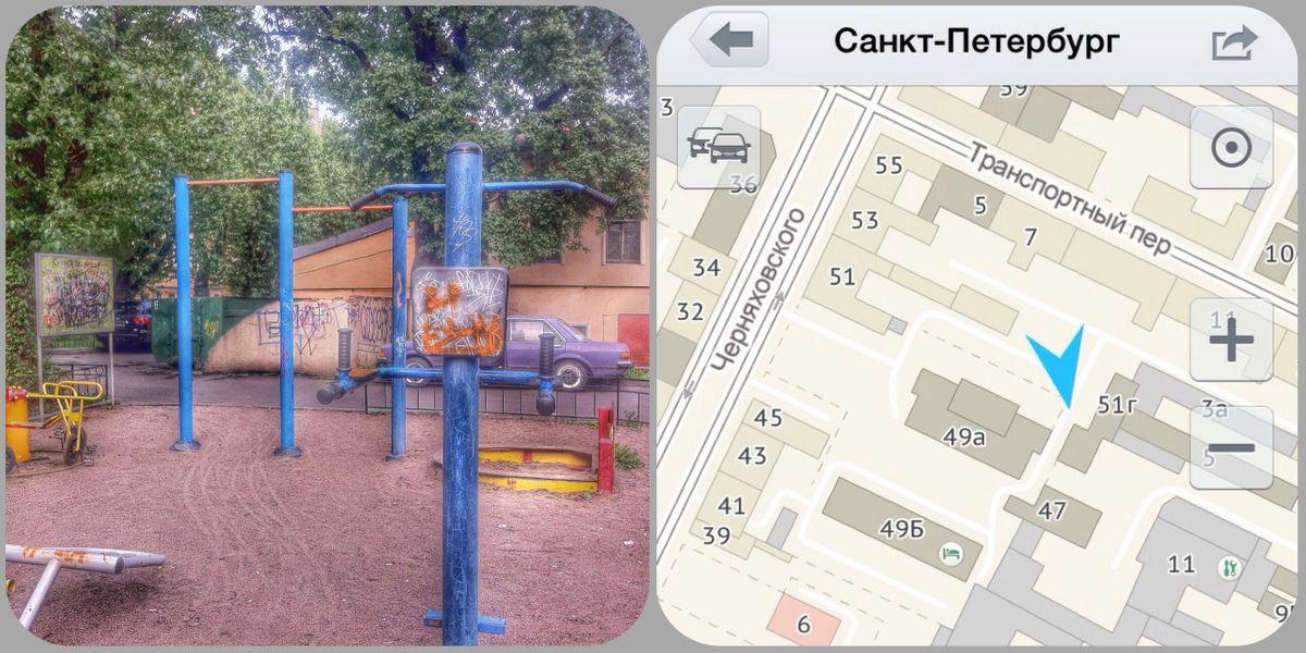 Saint Petersburg - Street Workout Park - Улица Черняховского