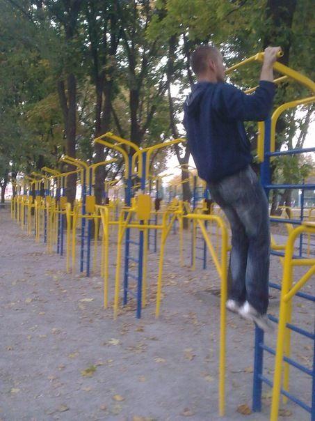 Kharkiv - Fitness Park - Пальміра
