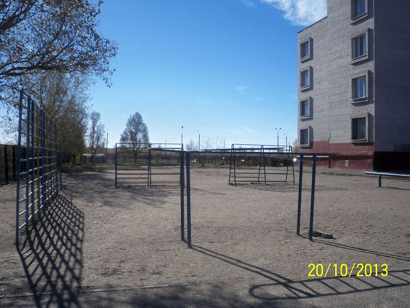 Zaporizhzhya - Street Workout Park - Megasun