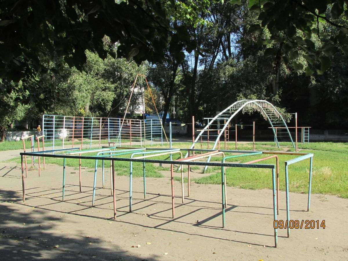 Dnipro - Street Workout Park - Школа № 31