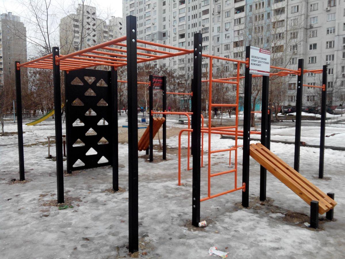 Kyiv - Calisthenics Gym - Galex