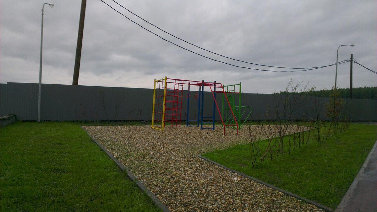 Yekaterinburg - Outdoor Gym - 620036