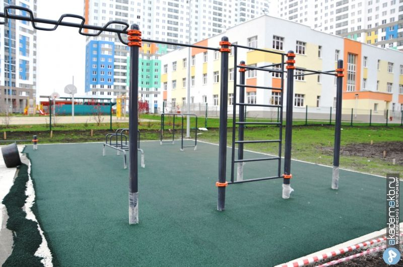 Yekaterinburg - Calisthenics Gym - Sberbank of Russia