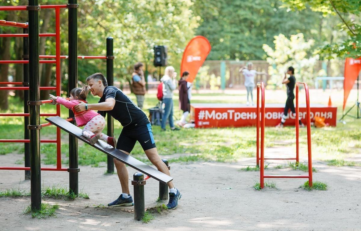 Minsk - Street Workout Park - Спортивная Аллея