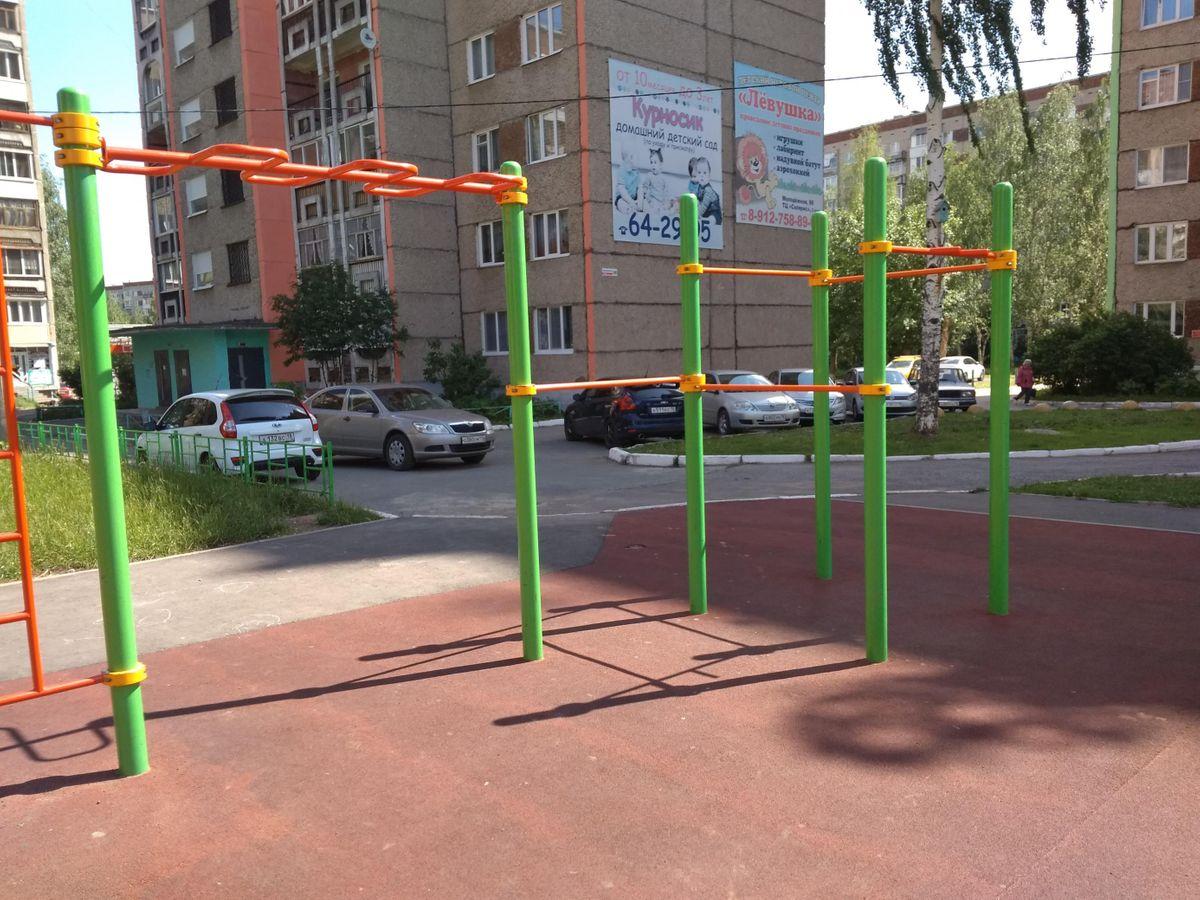 Izhevsk - Street Workout Park - McDonald's