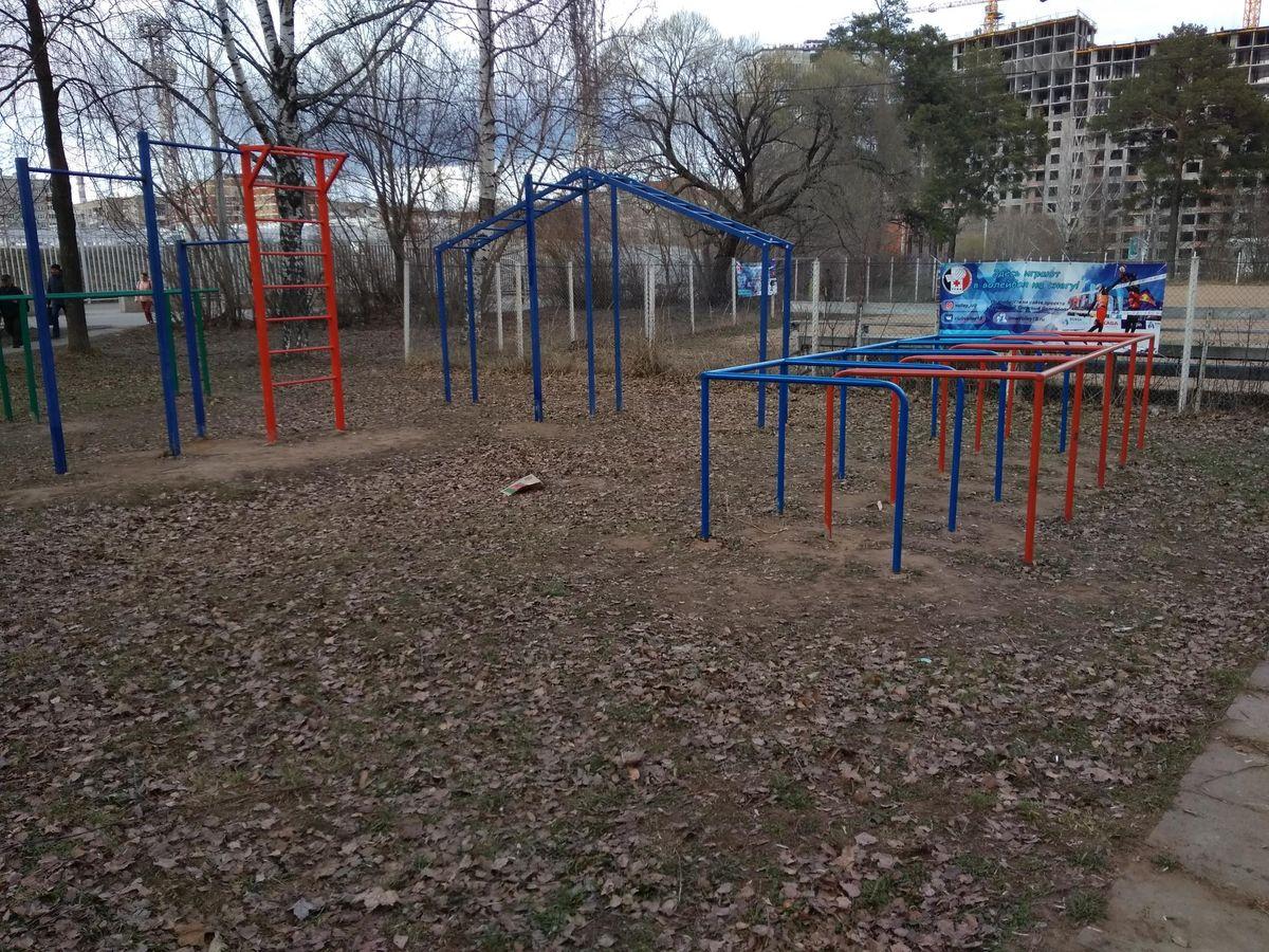 Izhevsk - Street Workout Park - Дворец Спорта