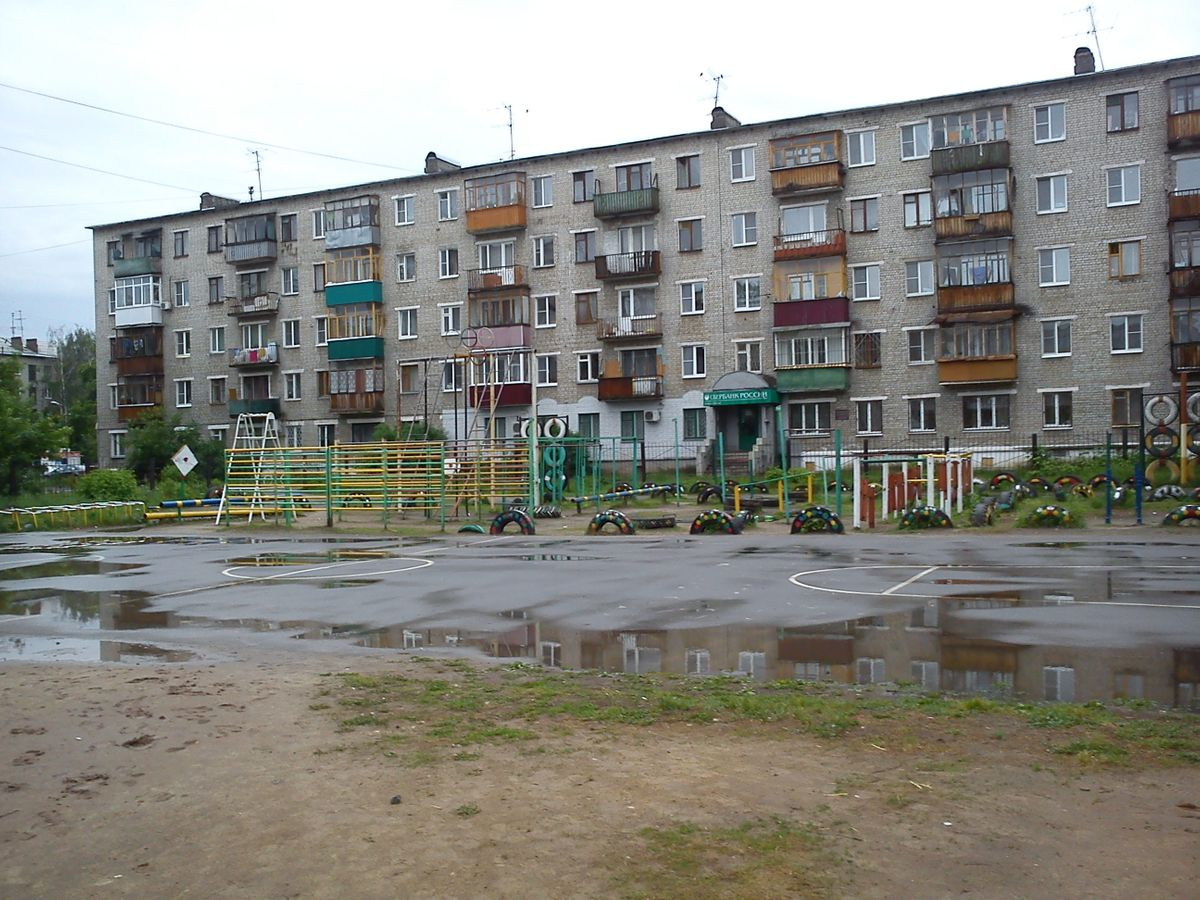 Nizhny Novgorod - Street Workout Park - Почта России 603074