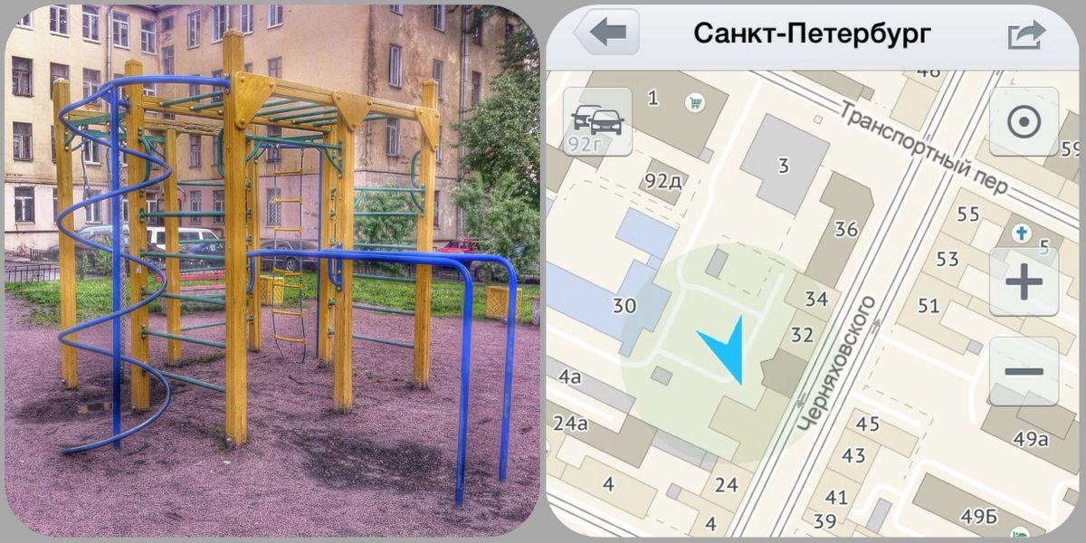 Saint Petersburg - Outdoor Gym - Улица Черняховского