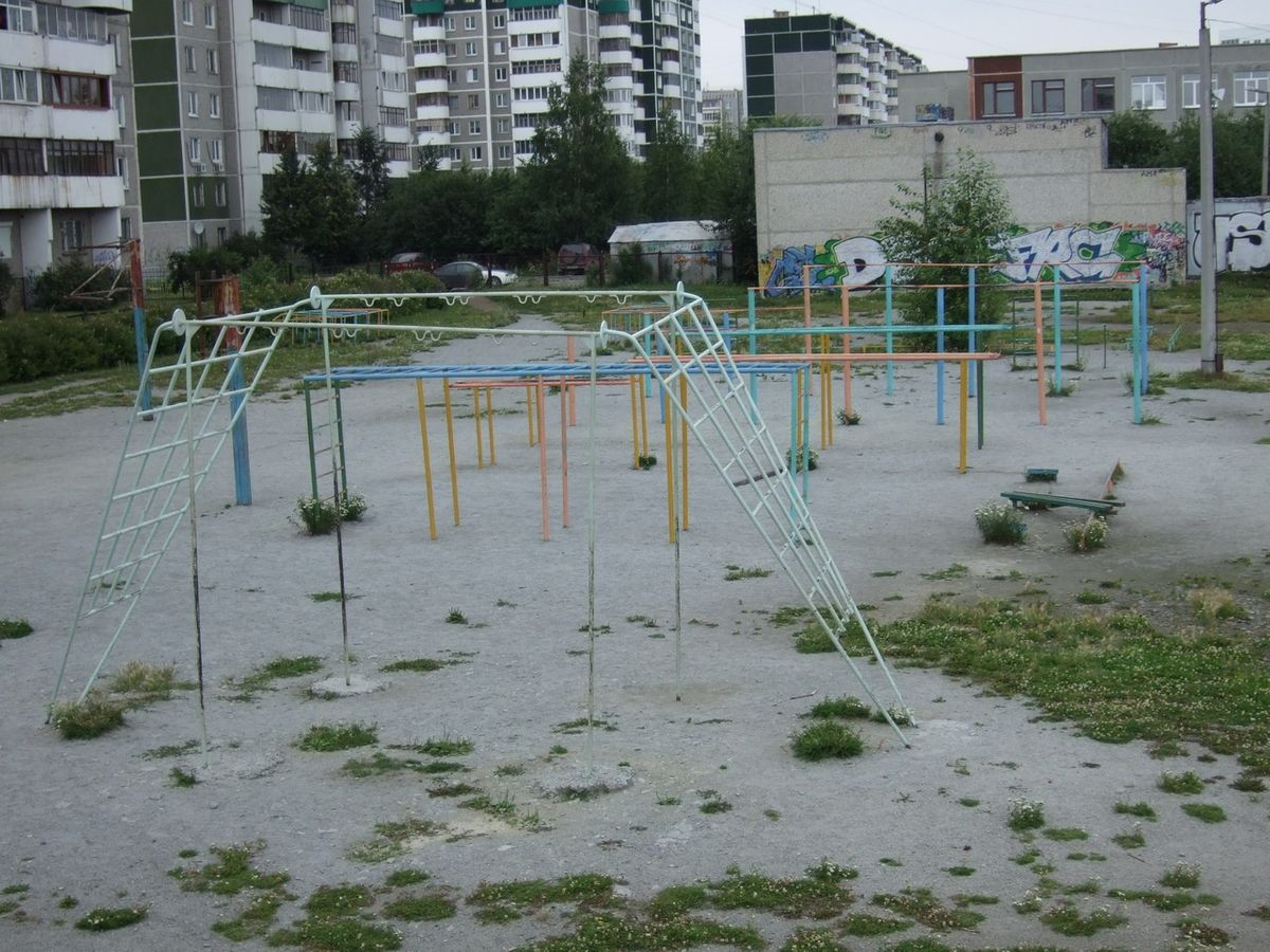 Yekaterinburg - Fitness Park - Гимназия №177