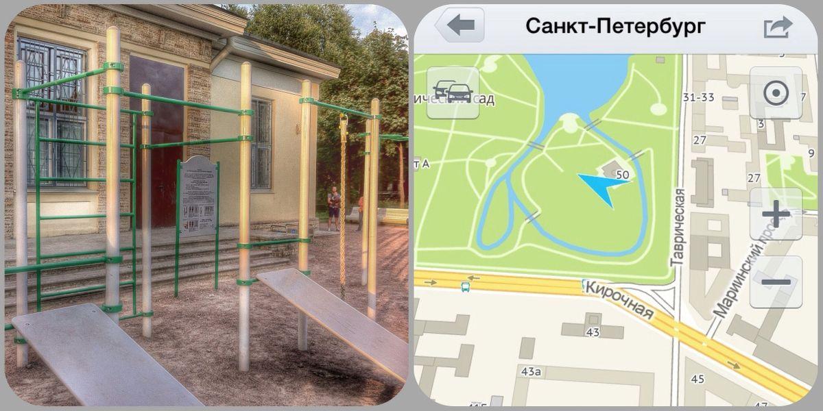 Saint Petersburg - Street Workout Park - Ул Кирочная
