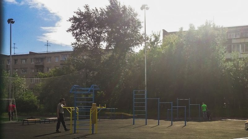 Yekaterinburg - Calisthenics Park - Школа № 175