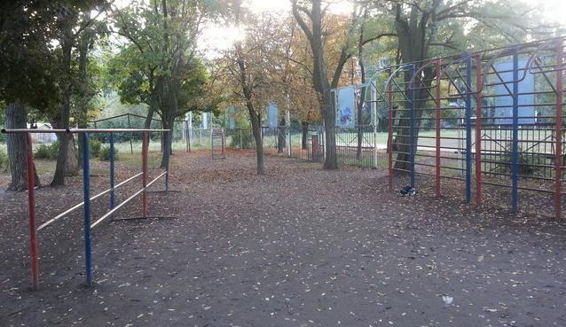 Zaporizhzhya - Street Workout Park - ПриватБанк / PrivatBank