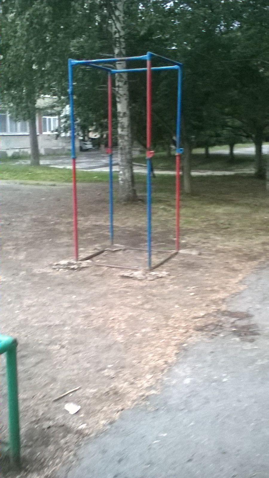 Yekaterinburg - Street Workout Park - Sberbank of Russia
