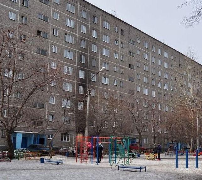 Yekaterinburg - Outdoor Gym - Монетка