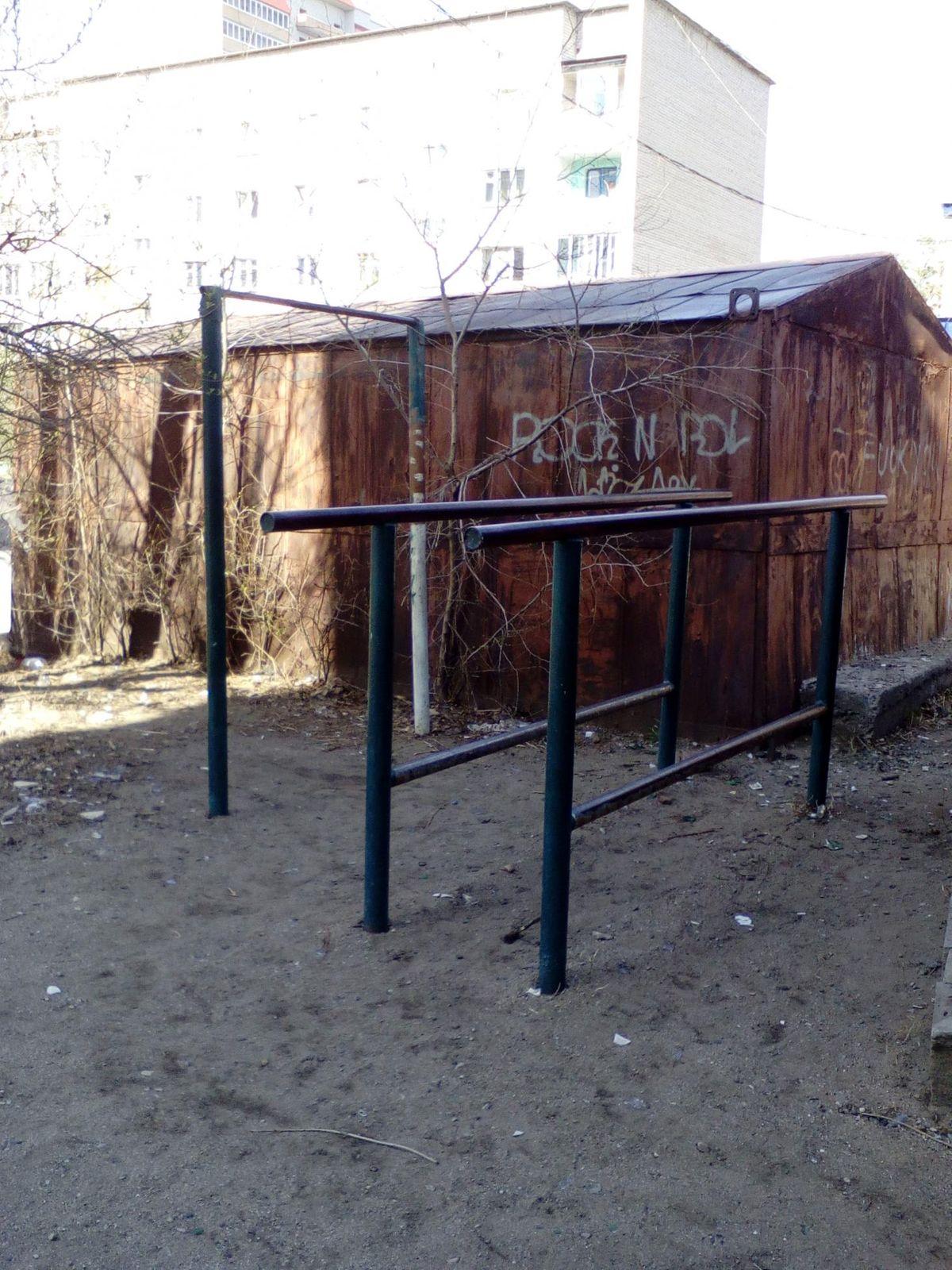Chita - Fitness Park - Караван