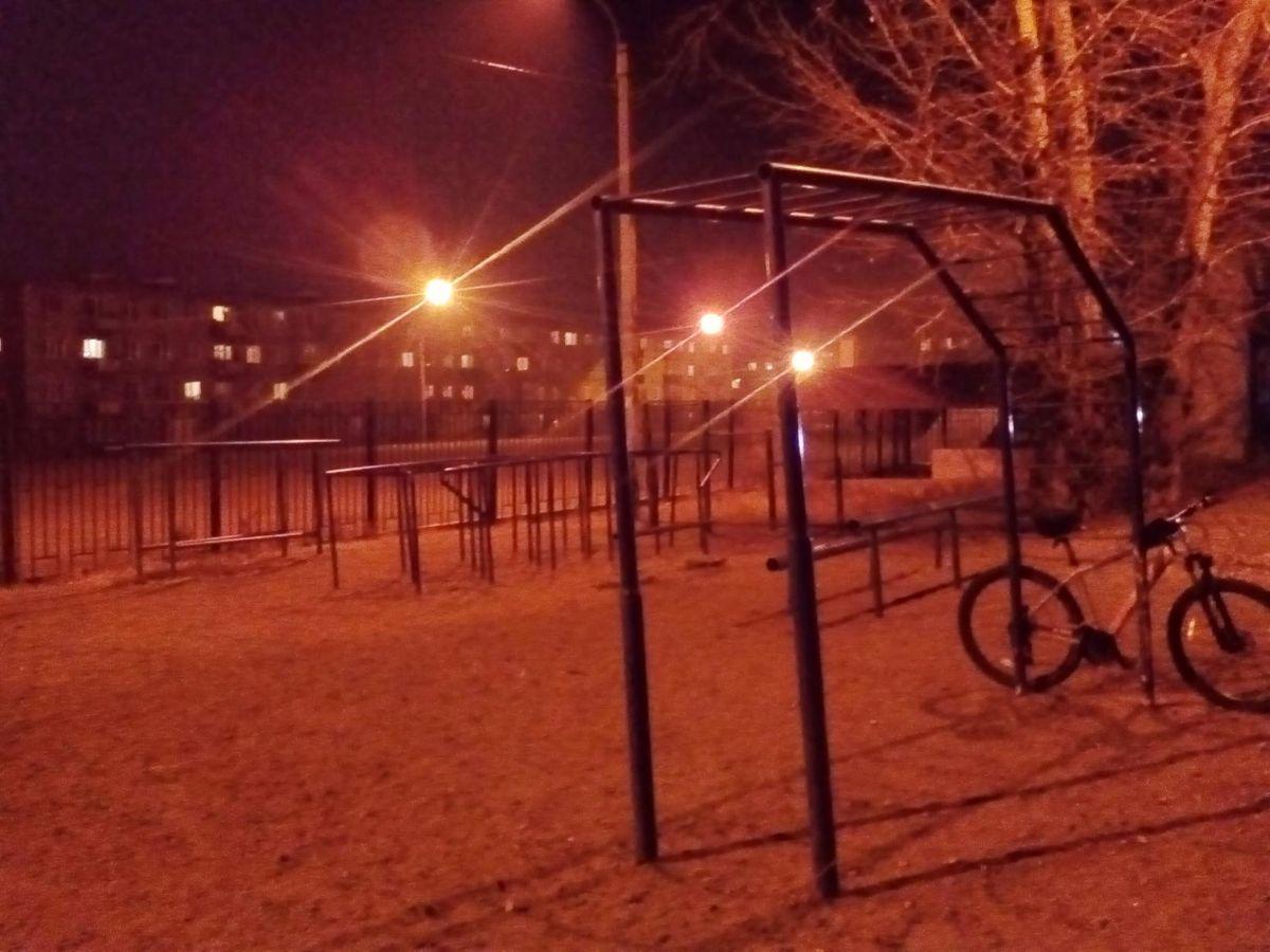 Chita - Fitness Park - Subway