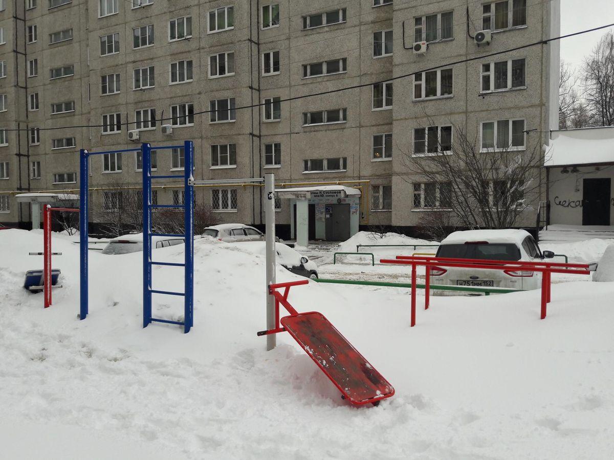 Nizhny Novgorod - Street Workout Park - ПартКом