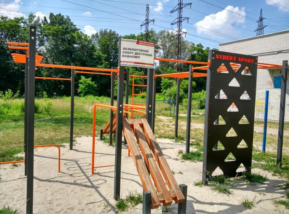 Kyiv - Street Workout Park - Авоська